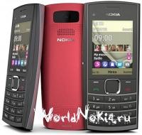 Nokia не перестаёт удивлять новинками