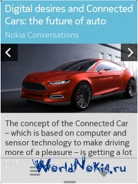 Браузер Nokia Xpress Now дарит новые возможности